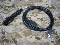 View: USB Remote Control Console Cable for PRC-152
